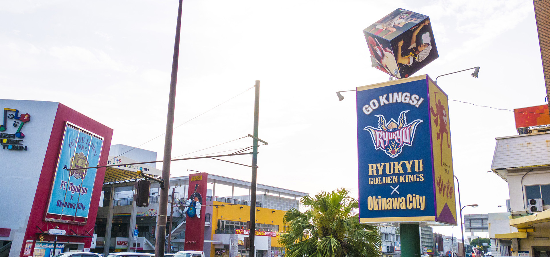 沖縄市都市部に近いホテル
